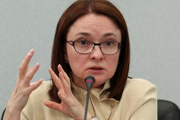 Набиуллина объяснила, как россияне будут копить на пенсию по новым правилам