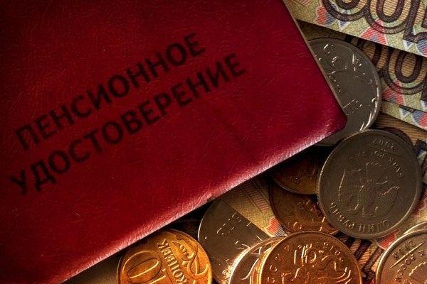 Россиянам начали массово отказывать в пенсии по старости