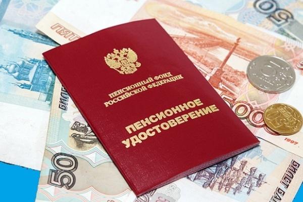 Россиянам объяснили, будет ли еще одно повышение пенсионного возраста