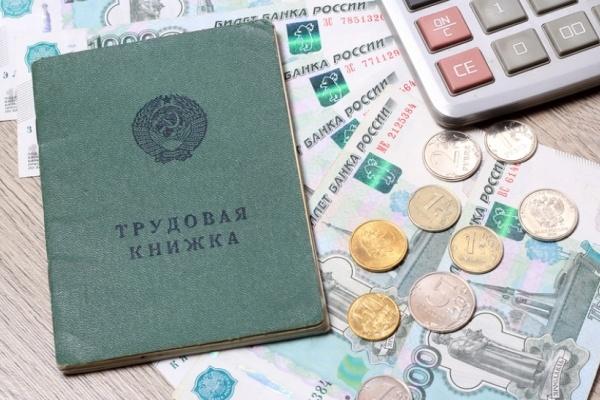 Прояснился вопрос с учетом советского стажа для повышения пенсии