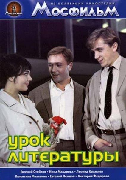10 советских фильмов, которые цензура не выпустила на большой экран