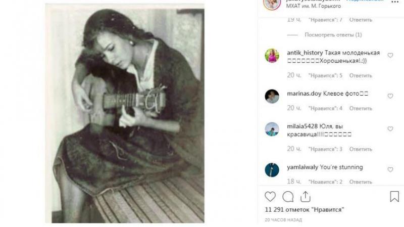 Фанатов восхитил архивный снимок с 16-летней Высоцкой